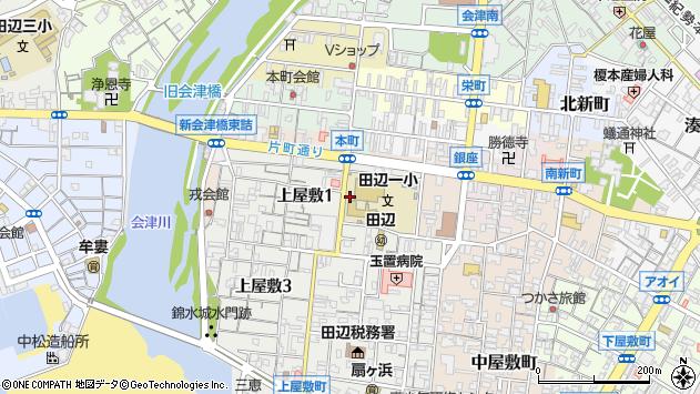 〒646-0036 和歌山県田辺市上屋敷の地図