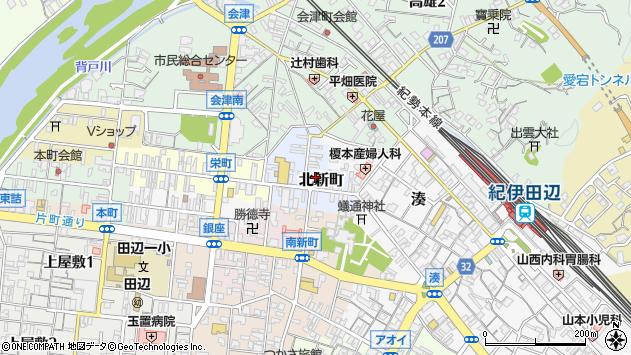〒646-0041 和歌山県田辺市北新町の地図