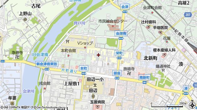 〒646-0048 和歌山県田辺市栄町の地図