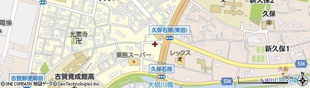 有限会社ライフスタイル周辺の地図