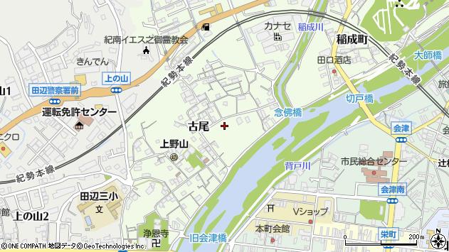〒646-0059 和歌山県田辺市古尾の地図
