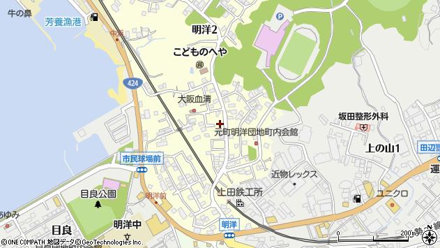 〒646-0062 和歌山県田辺市明洋の地図