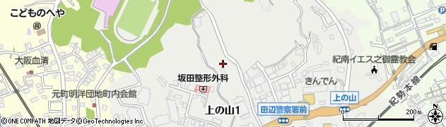 和歌山 県 田辺 市 天気