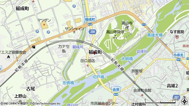 〒646-0051 和歌山県田辺市稲成町の地図