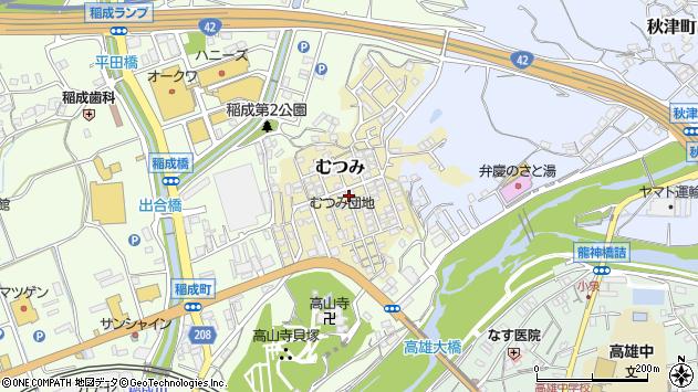 〒646-0052 和歌山県田辺市むつみの地図