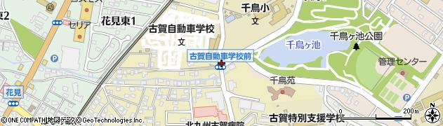 古賀自動車学校前周辺の地図