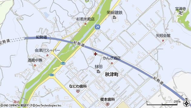 〒646-0005 和歌山県田辺市秋津町の地図