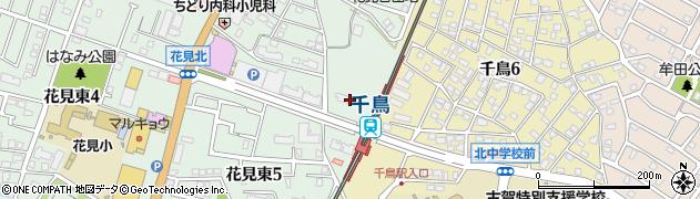 後藤行政書士事務所周辺の地図