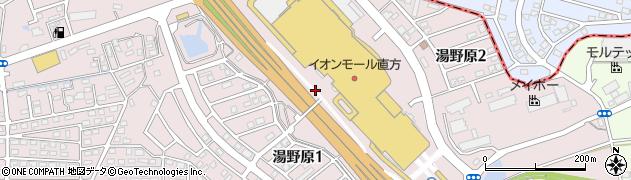 福岡県直方市湯野原周辺の地図