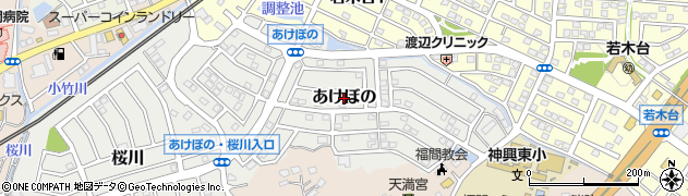 福岡県福津市あけぼの周辺の地図