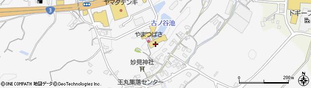 宗像王丸・天然温泉やまつばさ周辺の地図