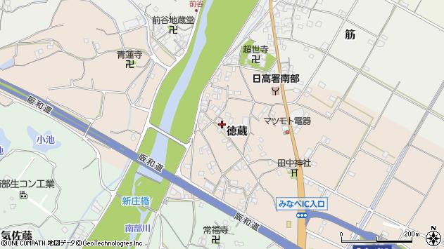 〒645-0024 和歌山県日高郡みなべ町徳蔵の地図