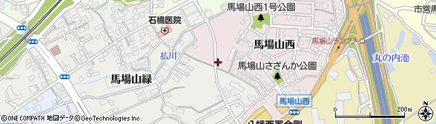 福岡県北九州市八幡西区馬場山西周辺の地図