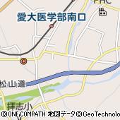 愛媛県東温市見奈良1125