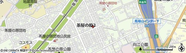 福岡県北九州市八幡西区茶屋の原周辺の地図