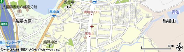 福岡県北九州市八幡西区馬場山東周辺の地図