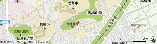 福岡県北九州市八幡西区馬場山原周辺の地図