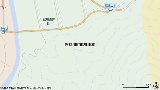 〒647-1213 和歌山県新宮市熊野川町能城山本の地図