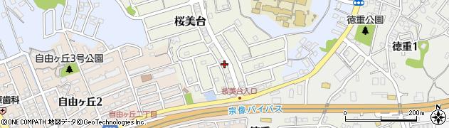 福岡県宗像市桜美台周辺の地図