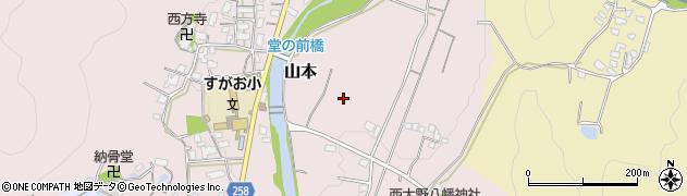天気 予報 北九州 市 小倉 南 区