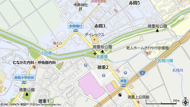 赤間 駅 から 福間 駅