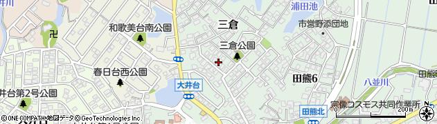 福岡県宗像市三倉周辺の地図