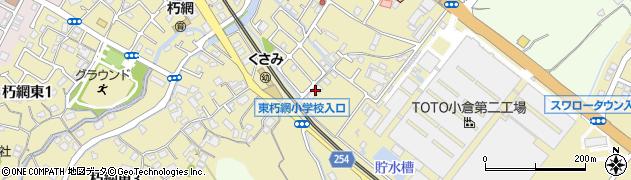 福岡県北九州市小倉南区朽網東周辺の地図