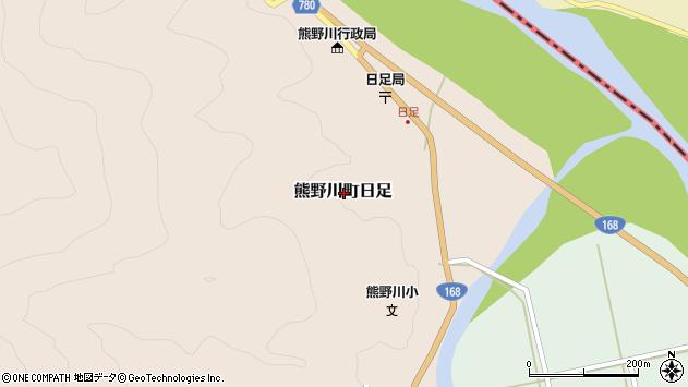 〒647-1211 和歌山県新宮市熊野川町日足の地図