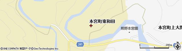 和歌山県田辺市本宮町東和田周辺の地図