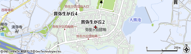 福岡県北九州市小倉南区貫弥生が丘周辺の地図