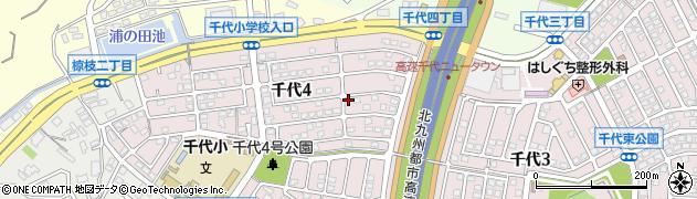 福岡県北九州市八幡西区千代周辺の地図