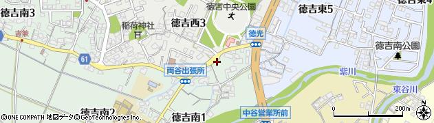 北都観光バス株式会社周辺の地図
