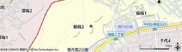 福岡県北九州市八幡西区椋枝周辺の地図