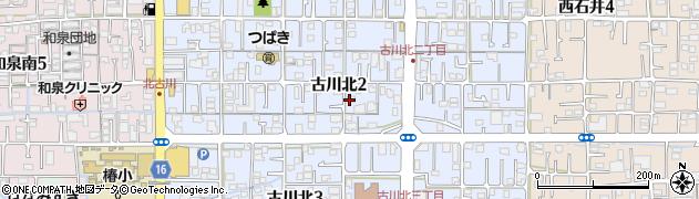 愛媛県松山市古川北周辺の地図
