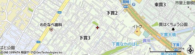 福岡県北九州市小倉南区下貫周辺の地図