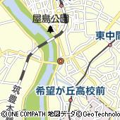 福岡県中間市