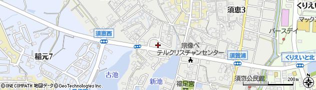 福岡県宗像市須恵周辺の地図