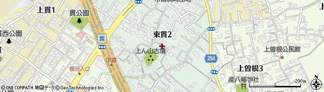 福岡県北九州市小倉南区東貫周辺の地図