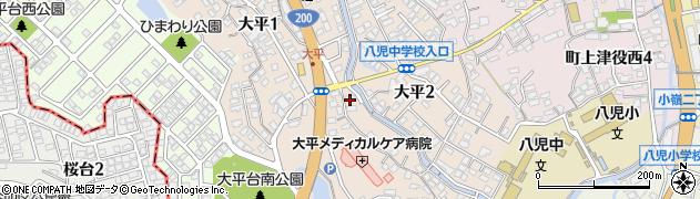 福岡県北九州市八幡西区大平周辺の地図