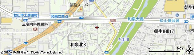 愛媛県松山市和泉北周辺の地図