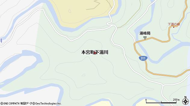 〒647-1734 和歌山県田辺市本宮町下湯川の地図