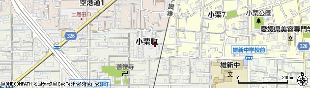 愛媛県松山市小栗町周辺の地図