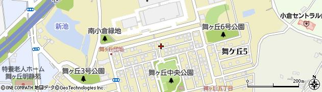 福岡県北九州市小倉南区舞ケ丘周辺の地図
