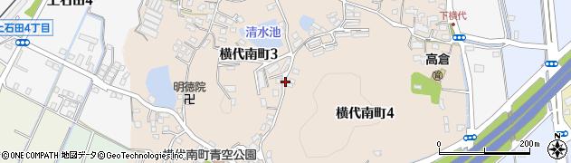 福岡県北九州市小倉南区横代南町周辺の地図