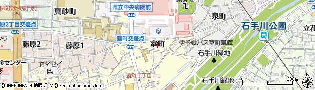 愛媛県松山市室町周辺の地図