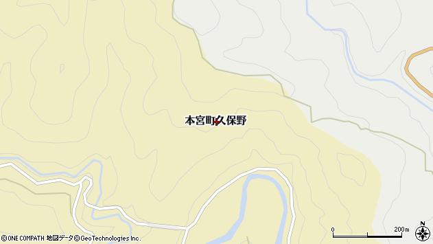 〒647-1736 和歌山県田辺市本宮町久保野の地図