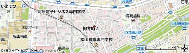 愛媛県松山市柳井町周辺の地図