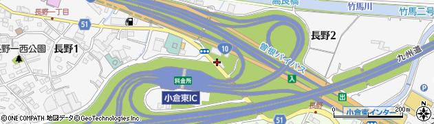 福岡県北九州市小倉南区長野周辺の地図