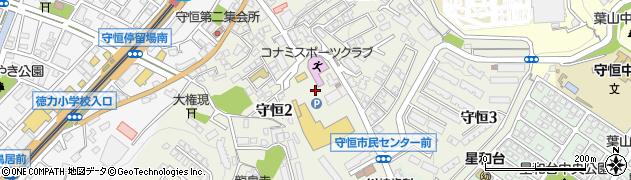 福岡県北九州市小倉南区守恒周辺の地図