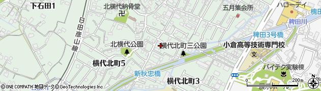 福岡県北九州市小倉南区横代北町周辺の地図